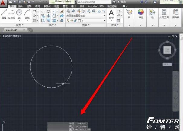 启动Autodesk软件时,弹出FLEXnet License Finder对话框-蜂特网