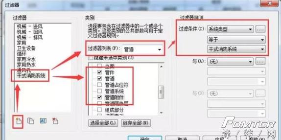 溜冰过滤器怎么制作_Revit中项目浏览器如何进行重新组织-蜂特网